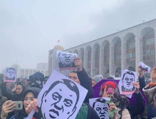 Фонд «Сорос-Кыргызстан» призывает государственные органы Кыргызской Республики обеспечить безопасность журналистов при выполнении их работы