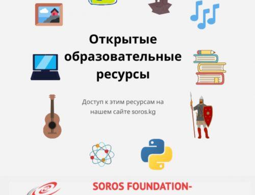 Подборка отечественных ресурсов для онлайн-обучения