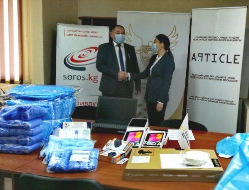 ОФ «Центр защиты общественных интересов» при поддержке Фонда «Сорос-Кыргызстан» передал ноутбуки, планшеты и СИЗ Национальному центру по предупреждению пыток