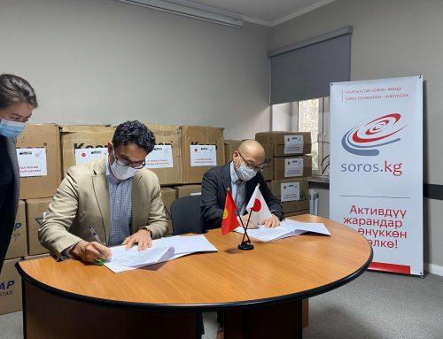 Фонд «Сорос-Кыргызстан» передает медицинскую гуманитарную помощь Иссык-Кульской области от японского народа