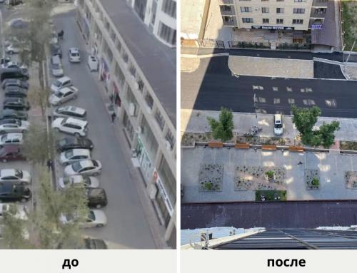 В Бишкеке местное сообщество преобразовало парковку в комфортное общественное пространство