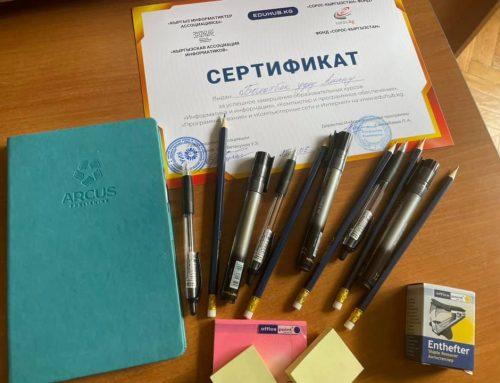 35 учителей по информатике со всего Кыргызстана прошли обучение на платформе eduhub.kg