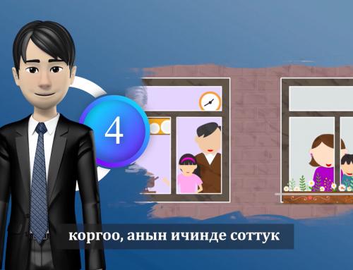 «Мен билем»: все о цифровых правах на кыргызском языке