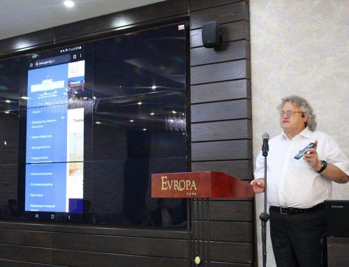 Министерство цифрового развития стандартизирует доступность веб-контента для пользователей с инвалидностью