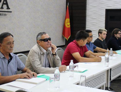 В Бишкеке обсудили доступность порталов госструктур КР для пользователей с инвалидностью