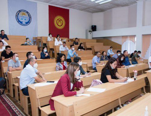 В Кыргызстане запускают профессиональное обучение по анти-коррупции