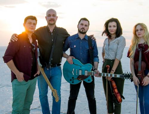 Концерт под открытым небом: в Бишкеке выступит синти-поп группа из Узбекистана