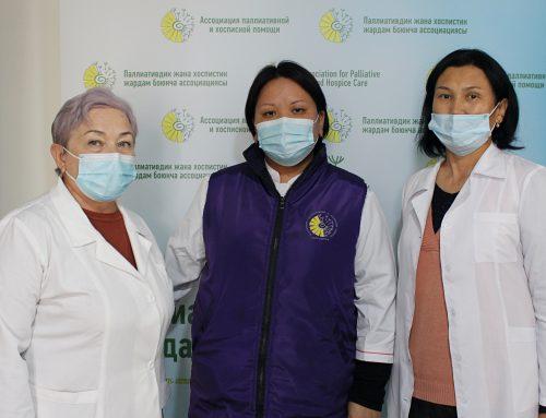 Открытие первого ресурсного центра паллиативной помощи в Бишкеке